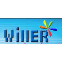 China Willer Industries (HK) Ltd. logo