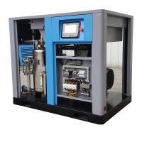 China Oil Free Water Injection Industrial Mute Stainless-Steel 100HP Screw Air Compressor on sale