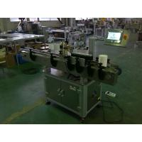 China Self Adhesive Sticker Labeling Machine Automatic Label Applicators For round bottles on sale