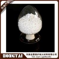 China alumina hollow ball castable for high temperature energy for heating furnace wholesale