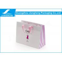 China Matt Effect Logo Printed Paper Shopping Bags Paper Gift Bags With Handles wholesale
