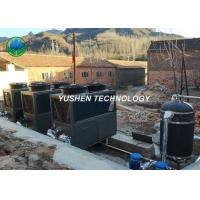 China Primary School Building Heat Pump Central Heating Indoor Radiator System wholesale
