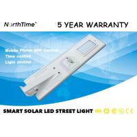 China 4300lm Solar Integrated Street Light / All In One Solar Street Courtyard Light wholesale