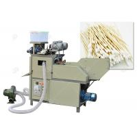 China Sterile Packaging Cotton Swab Making Machine Automatic High Production Efficiency wholesale