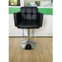China 360 Degree swivel PU Bar Stools H-303AR , 415mm chrome base , T shape footrest wholesale