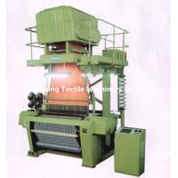 China rapier loom label weaving machine wholesale