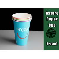 China 600ml Paper Cup Best Cold Drink Cups With Lids Big Size / FSC / SGS / FDA on sale