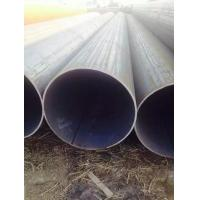 China ASTM Standard Submerged Arc Welding Pipe Carbon Steel Machine Tubes wholesale