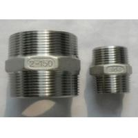 China BS3799 duplex stainless ASTM A182 F51 Duplex2205 S31803 hex nipple wholesale