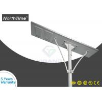 China 120 Watt Energy Saving IP65 Waterproof Outdoor All In One Integrated Solar LED Street Lights wholesale