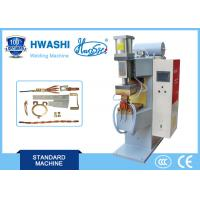 Quality Automatic Numerical Control MF DC Spot / Projection Welding Machines for Metals for sale