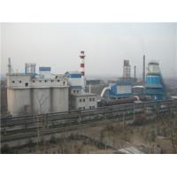 China Preliminary Technical Proposal  for 300tpd Active Lime Production Line wholesale