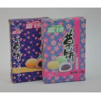 China cake box,food packaging on sale
