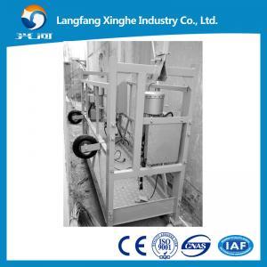 China suspended platform / window cleaning equipmemt / cradle / gondola wholesale