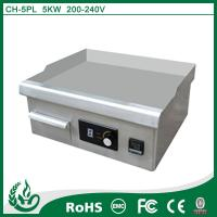 Buy cheap China supplier top quality induction electric griddle from wholesalers