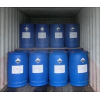 China 60% HEDP 1-Hydroxyethylidene-1,1-diphosphonic acid  C2H8O7P2 CAS NO.:2809-21-4 for industrial water treatment on sale
