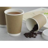 China Microwave And Freezer Safe Bulk Promotional Paper Coffee Cups Custom Logo Printed wholesale