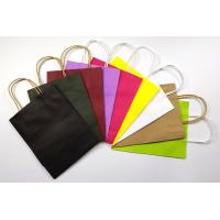 China Recyclable Customized Kraft Paper Shopping Bags Small Size With Handles wholesale