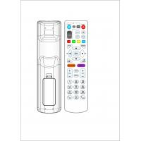 China Hard IC RF Remote Control ABS And Rubber Keypad Nice Desgin Fast Simple Settlement wholesale