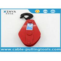 China 5T Single Wheel wire rope pulley block , Hoisting Pulley Block With One Side Open on sale