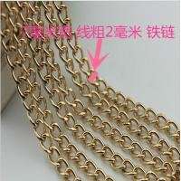 China Design fashion wild purse hardware iron 7 mm width gold chain for bag wholesale