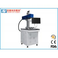 Quality High Precise Jewellery Laser Marking Machine Three-Dimension Printing for sale