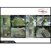 Buy cheap 3D 360 Degree Surrounding Bird View Security System For Bus / Truck 4 Way Camera Recording from wholesalers