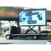 China P8 SMD RGB Mobile Digital Billboard MBI5153 5124 IC Graceful Concise Appearence wholesale