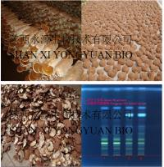 Reishi Mushroom Extract, Chinese manufacturer supply, Polysaccharides 10%,
