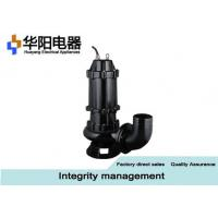 China 380 Voltage Submersible Water Pump For Sump Septic Tank 0.75 - 200 Kw wholesale
