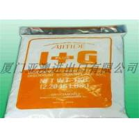 China Healthy Food Flavouring Agents / Natural Flavour Enhancers Disodium Guanosine wholesale