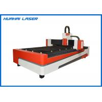 China High Safety Metal Fiber Laser Cutter With CE / FDA Automatic Search Edge Function wholesale