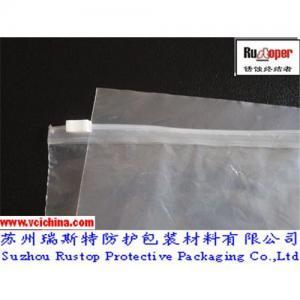 China VCI Zip lock bags wholesale
