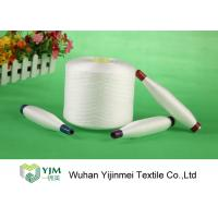 China Raw White / Colorful 100 Polyester Yarn Bright With AAA Grade Sinopec Fiber Material wholesale