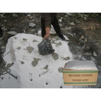 China High performance 45MPa Calcium Hydroxide /expansive mortar for stone breaking wholesale