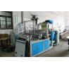 China High Accurate Express Bag Making Machine / Zipper Pouch Making Machine wholesale