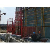 Buy cheap Customized Construction Hoist Elevator Smoothly Starting And Stopping from wholesalers