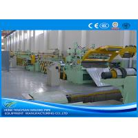 China Adjustable Size Carbon Steel Slitting Machine Welded 1600mm Material Width on sale