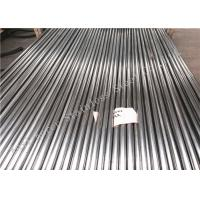 China 2 Inch  / 3 Inch Stainless Steel Welded Pipe , Vessel Pressure Welding SS Pipe wholesale