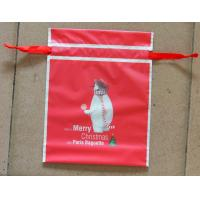China Colored Frosted Plastic Gift Bags with Tie , Drawstring Pouch Bag wholesale