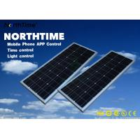 China Automatic Smart Integrated Solar Street Light For Factories , Golf Courses wholesale