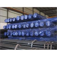 China Cold Drawn Stainless Steel Pipe on sale