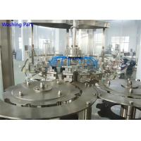 China PLC Control Bottled Drinking Soft Drink Production Line 220V 50Hz 0.7Mpa wholesale
