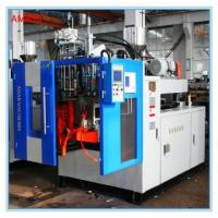 China AMAN Multilayer extrusion blow moulding machine AMB60 on sale