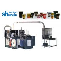 China Fully Automatic Paper Coffee Cup Making Machine wholesale