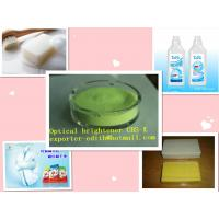China optical brightener CBS-X for laundry detergent wholesale