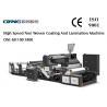 China Non - Stop Auto Material Exchange Multifunctional Laminating Film Machine 150m/Min wholesale