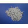 China 99.2% Purity Barium Salt Barium Carbonate Power CAS 513-77-9 25kg / Bag Packing wholesale