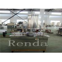 China High Speed Soft Drink Carbonated Drink Filling Machine For Coca - Cola Packaging wholesale