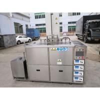 China Wheel Rim Cleaning Ultrasonic Engine Cleaner Plc Controlled With Hydraulic Lift on sale
